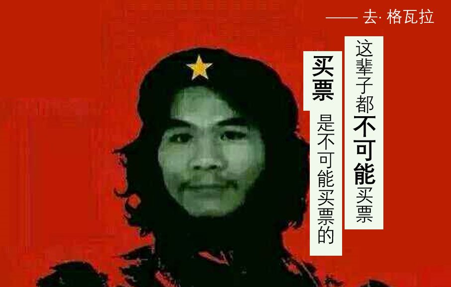 世界顶级黑客大会DEF CON来中国值得去吗?
